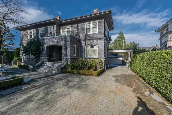 1529 W 36th Ave, Vancouver British Columbia